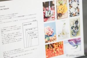 2014blog0915-3