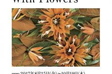 """【 写真展 】Canon Shuttle Photo Select Solo Show """"With Flowers """""""