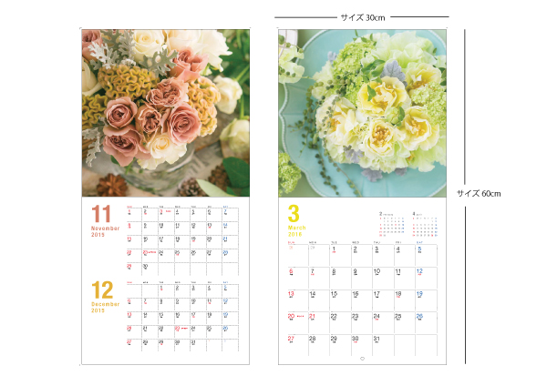 Flowersface-1112