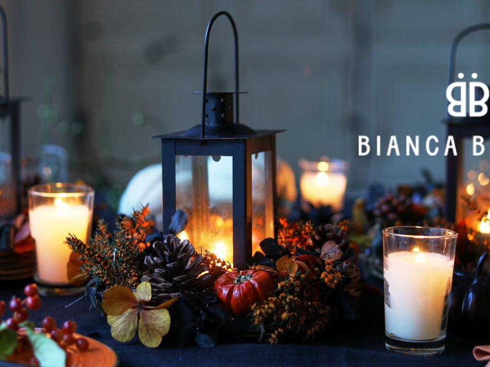 BIANCA BARNET  Florist web