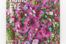 【 表紙 】三井ホーム アイ Magazine Cover