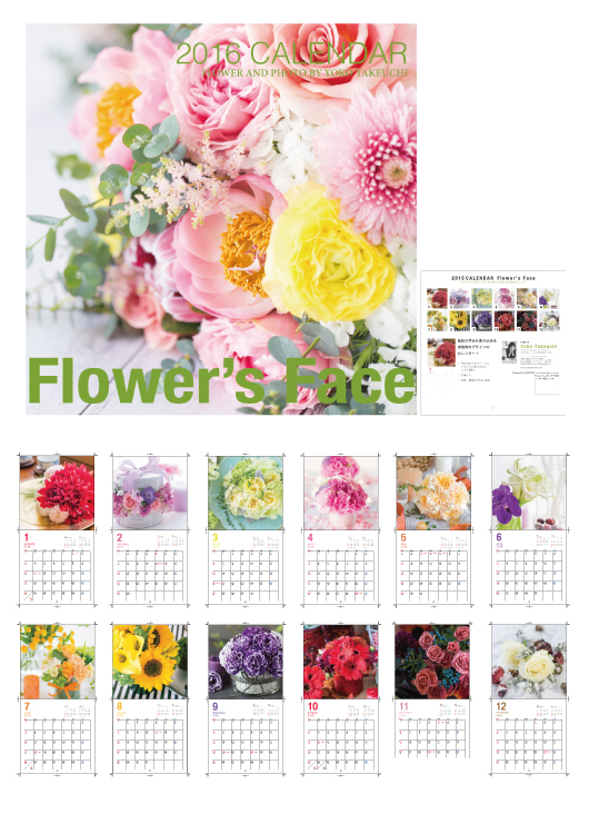 Flowersface-2016