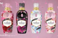 【開発監修】P&G 柔軟剤 レノアハピネス 香りとパッケージデザイン