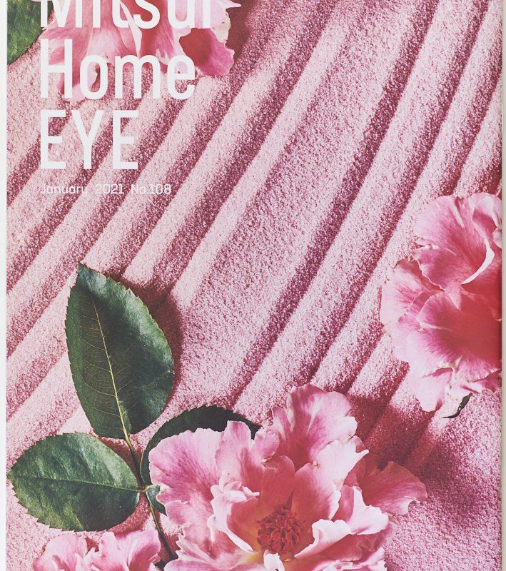 三井ホーム株式会社 「MITSUI HOME EYE」  表紙 2021