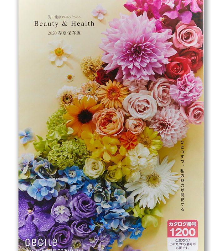 株式会社ディノス・セシール 「Beauty & Health」2020  表紙